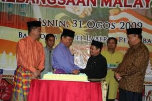 Permalink ke Gubernur Hadiri Hari Kebangsaan Malaysia ke 52
