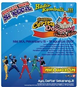 Permalink ke Semarak Dunia Si Kecil 2007 menghadirkan Power Rangers SPD