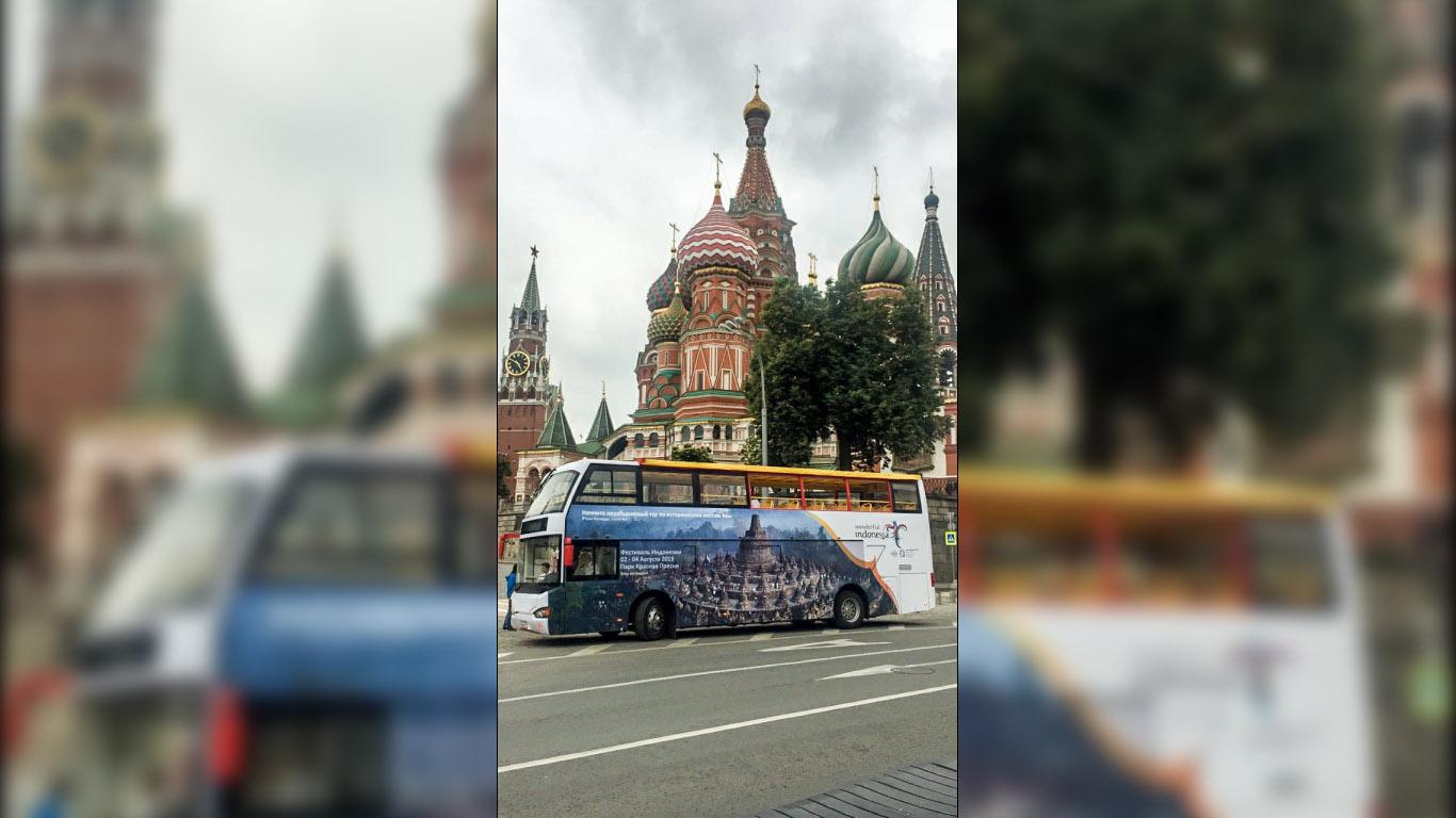 Permalink ke Wonderful Indonesia Dipromosikan di Rusia