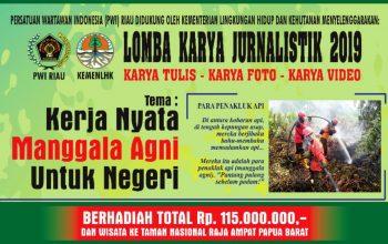 Permalink ke PWI Riau-KLHK Gelar LKJ Berhadiah Rp115 Juta